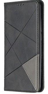 Flip Case Modern Samsung S20 - Reihe